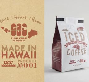 Iced 100% Kona Coffee UCC